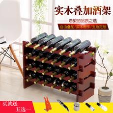 红酒架实木酒架木制葡萄酒架时尚木质创意酒架可叠加酒架两件包邮