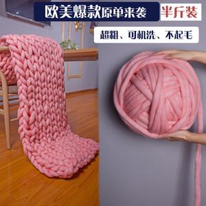不掉毛 ins新款 织毛毯 <span class=H>超</span>特<span class=H>粗</span><span class=H>毛线</span> 围巾线手编 <span class=H>帽子</span>线编织毯子线