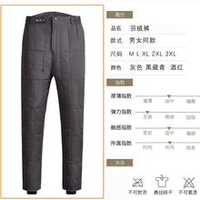 中高腰裤 内胆薄款 棉裤 中老年男装 爸爸贴身内穿羽绒棉保暖裤