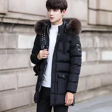 男装冬季外套男士韩版连帽棉衣潮流中长款毛领羽绒棉服棉袄加厚男