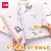 得力B5活页本笔记本创意简约学生A5活页可换替芯笔记本时光记事本日记本文具彩色封面PVC塑料学生作业本