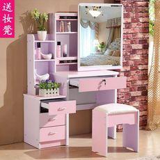 迷你梳妆台卧室小户型公主化妆台经济型多功能现代简约家用化妆桌