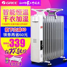 格力取暖器油汀家用13片电暖气节能省电烤火炉电热暖风机扇取暖器