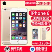 苹果 iPhone 包邮 全网通4G手机 苹果6 送壳膜 顺丰 Apple 32G