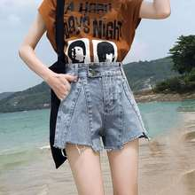 Net Red Jeans Shorts Female High Waist Summer 2019 Korean Edition Student Baitao Show Slender and Loose A-Character Broad Leg Hot Pants Trend