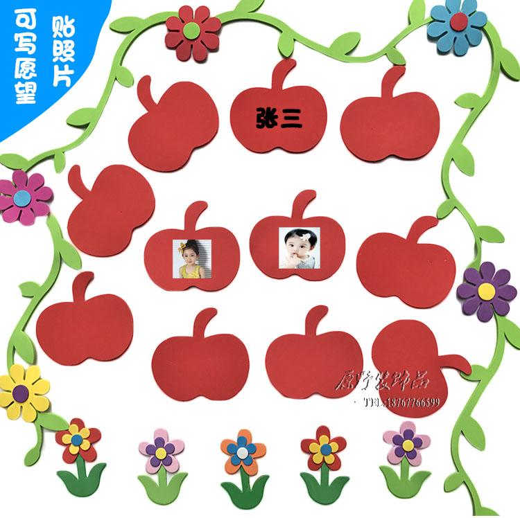 照片红苹果装饰树许愿1寸环境贴幼儿园教室黑板报墙面泡沫布置快餐包装设计图片欣赏图片