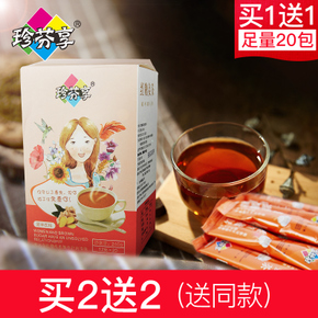 【珍芬享】暖宫驱寒红糖姜茶12g*20支