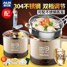 小型家用插电电动煮面电锅多功能火锅1一2人电煮锅小型厨房小电器