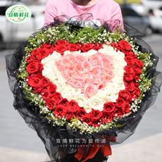 99朵玫瑰鲜花速递长沙株洲湘潭衡阳邵阳常德益阳郴州永州湘西怀化