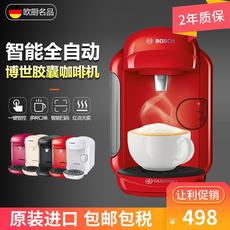 现货德国进口Bosch博世Tassimo胶囊咖啡机全自动意式家用商vivy2