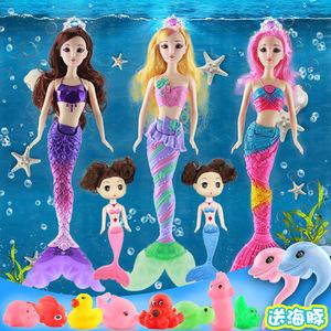 3D真眼美人鱼公主玩具芭芘娃娃套装大礼盒七彩闪光女孩儿童生日