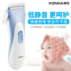 康佳宝宝婴儿理发器超静音家用电推剪充电式剃头儿童方便新生儿
