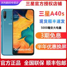 新品现货速发/三星 Galaxy A40s SM-A3050 三星a40s 官方正品学生手机 千元机 三星新品