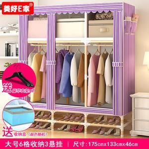 简易小布衣柜 艺实木加固双人衣橱 收纳组装单人宿舍儿童布衣柜