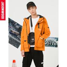 Jasonwood商场同款春秋男士新款工装夹克学生潮流连帽多口袋外套