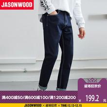 Jasonwood秋新款深蓝牛仔裤男直筒经典潮流休闲弹力牛仔长裤青年