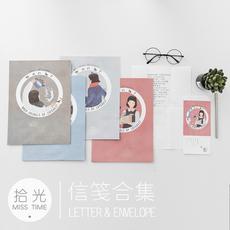 拾光3信封6横格信纸套装随机发货可邮寄9月合集
