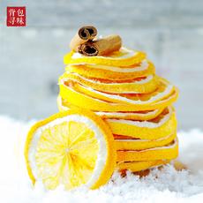 安岳冻干柠檬片 泡茶美白新鲜花草茶蜂蜜柠檬茶水果茶泡水50g