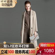 燕麦色羊驼绒阿尔巴卡大衣女长款双面羊绒毛呢外套宽松加厚热卖