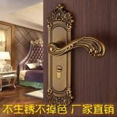 静音欧式门锁室内简约卧室守久湃件套装 美式内门锁五家用锁具
