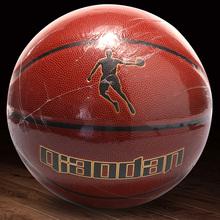 乔丹篮球官方正品软皮室内外通用耐磨防滑青少年学生专业比赛用球