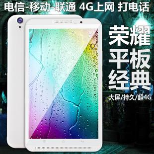 超薄mini平板电脑7.9寸安卓八核高清电信移动联通4G上网通话手机7