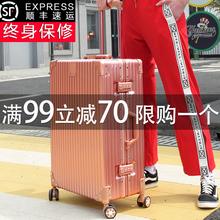 箱学生韩版 行李箱女20拉杆箱男旅行箱万向轮24铝框密码 皮箱子28寸