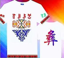 新款包邮彝族T恤男女短袖大凉山特色花纹图案民族风服饰圆领衣服