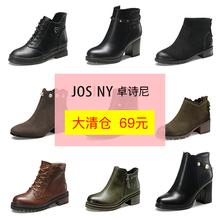 卓诗尼冬季拼款女靴英伦风休闲尖头切尔西靴韩版粗跟中跟马丁靴女
