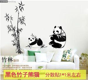class=h>熊猫 /span>墙贴画楼梯过道走廊卫生间玻璃门客厅玄关幼儿园