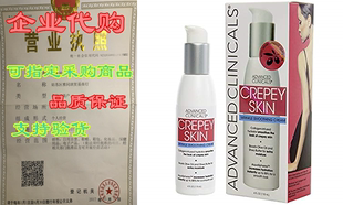 Advanced Clinicals Crepey Skin Wrinkle Smoothing Cream with