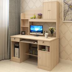 包邮家用简易台式电脑桌台式桌家用写字台带书架组合桌简约办公桌