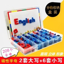 Magnetic upper and lower case letters refrigerator stick drawing board