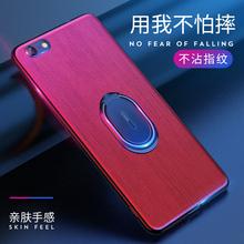 爱疯iphone7手机套4.7寸苹果8男P果七代I74.7外壳IP7指环4。7防摔