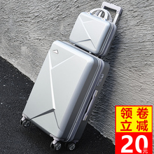 Net red ins pull-rod suitcase, universal wheel suitcase, female 20-inch male Chao suitcase, 24-inch password suitcase, suitcase