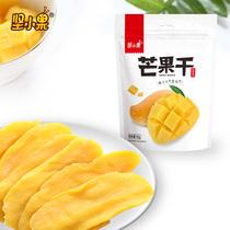 坚小果 芒果干 82g袋 果脯蜜饯水果干 网红小零食小吃