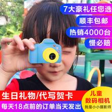 照相机玩具迷你运动可拍照微型摄像机旅游复古小单反卡片 儿童数码