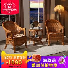 藤椅茶几三件套单人椅子靠背编织腾椅阳台休闲桌椅套件小藤椅组合