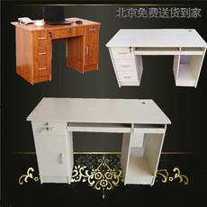 北京包邮办公桌单人电脑桌台式家用写字台1.2米简约书桌带抽屉
