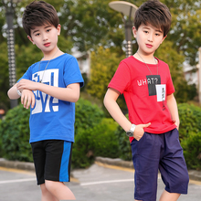 Children's Summer Boys Suit New Summer Boys Cotton Short-sleeved Children's Handsome Two-piece Suit