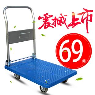 手推车推车货搬运车板车静音塑料多功能折叠轮子轻便载重拉货车