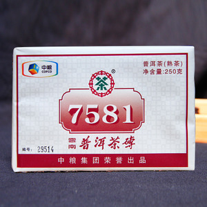 中茶牌普洱茶 云南普洱茶7581砖茶熟茶茶砖250g茶叶中粮出品
