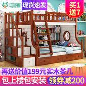 金多喜 高低床母子床实木双层床上下铺子母床地中海儿童床上下床