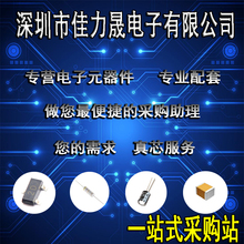 SMD Capacitor 0402 0603 0805 1206 1P-100UF Samsung Capacitor Electronic Device Allocation List