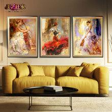 新品纯手工绘现代简约抽象油画组合舞者家居别墅有框实木装饰画