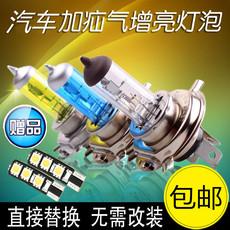 超高亮汽车氙气灯大灯H1H4H7H11疝气灯超白光远光灯近光灯泡改装