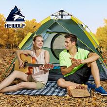 帐篷户外3-4人全自动二室一厅加厚防雨2双人装备野外露营家庭套装