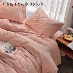 网红ins床上用水洗棉四件套1.8m纯色床品风格简约床笠床单款被套