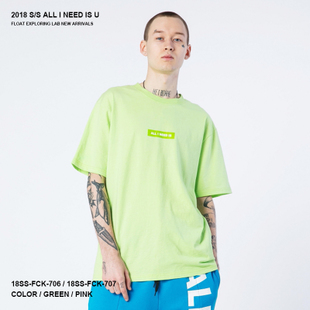 FLOAT ALL I NEED IS U主题 BOX LOGO 潮牌半袖短袖T恤