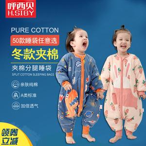 呼西贝儿童分腿睡袋秋冬款中大童睡被夹棉儿童宝宝婴儿防踢被加厚